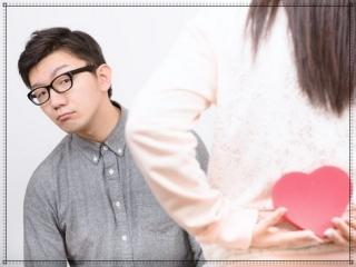 男性のバレンタイン画像