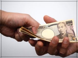 金銭授受の画像