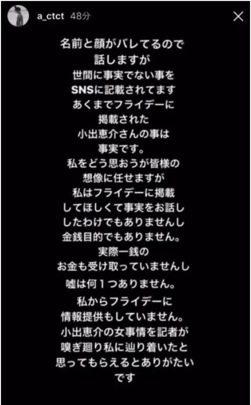 江原穂紀ハニートラップインスタ画像
