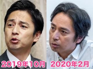 徳井義実の現在画像,2020年,復帰前の会見と比較