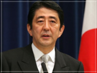 安倍晋三首相就任画像,2006年9月26日