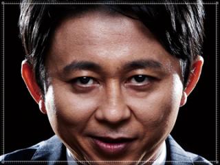 有吉弘行のゲス顔画像