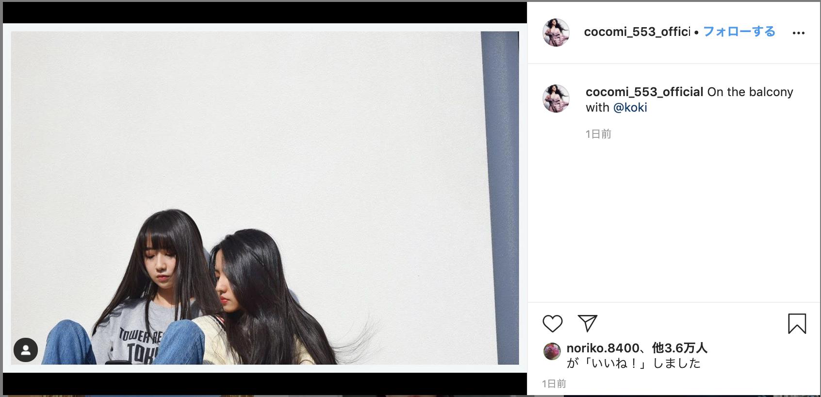 cocomi,キムタクの長女インスタ画像,木村心美