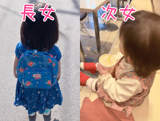 森崎友紀とナスDの子供(娘)画像,長女と次女