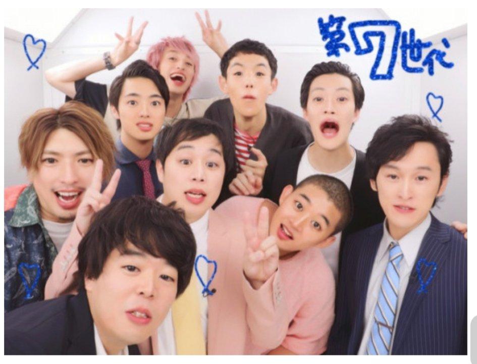 お笑い第7世代のメンバー画像