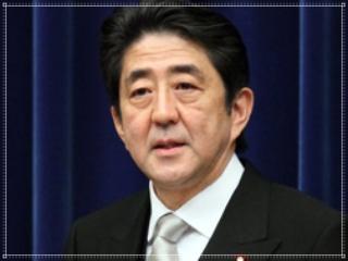 安倍晋三首相2012年12月26日画像