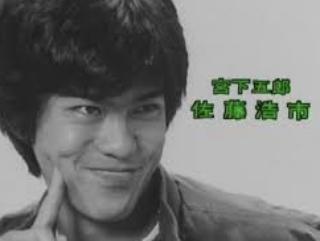 佐藤浩市の若い頃画像,俺はご先祖さま,デビュー当時