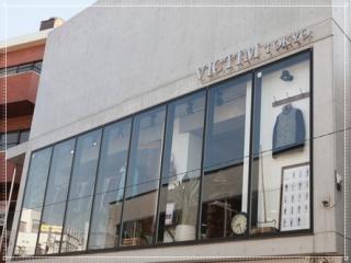 下鳥直之の店,VICTIM TOKYO画像