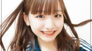 重川茉弥の顔画像,まやりん
