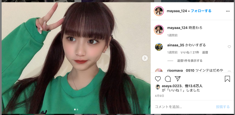 重川茉弥の太った顔画像,まやりん