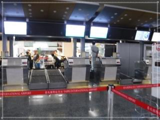 台北松山空港のトイレ画像