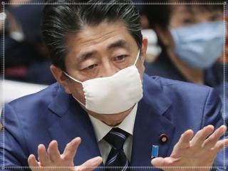 安倍首相のマスク画像