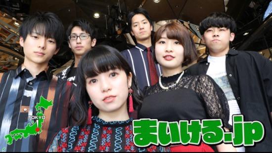 まいける.jpの画像,ハモネプ,アカペラ