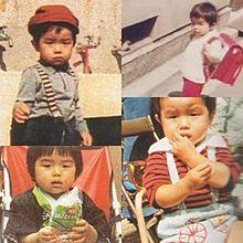 井ノ原快彦の子供時代画像