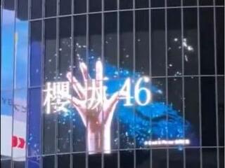 櫻坂46発表動画,渋谷スクランブル交差点画像