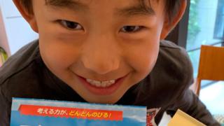 石田理汰郎の現在画像,石田純一と東尾理子の息子